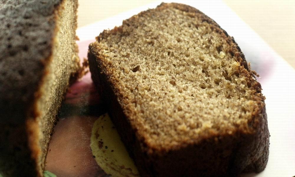 Banaba bread o pan de plátano
